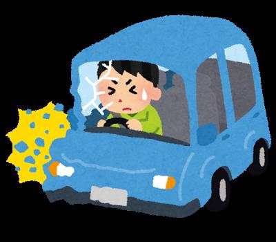 交通死亡事故が増えています!!!!