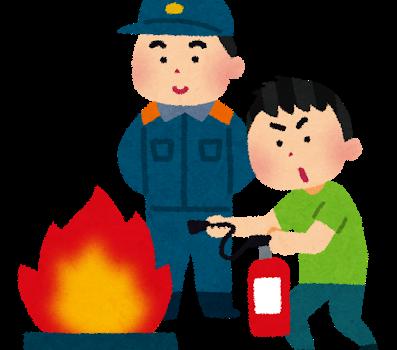 秋季全国火災予防運動