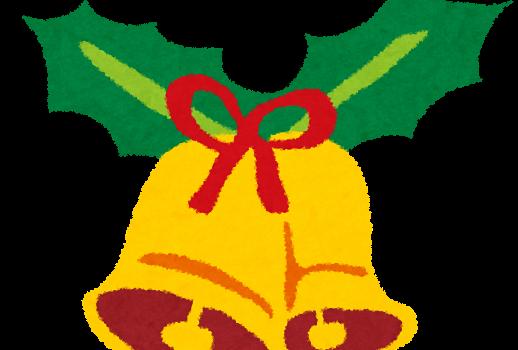 クリスマスご来店キャンペーン実施中♪